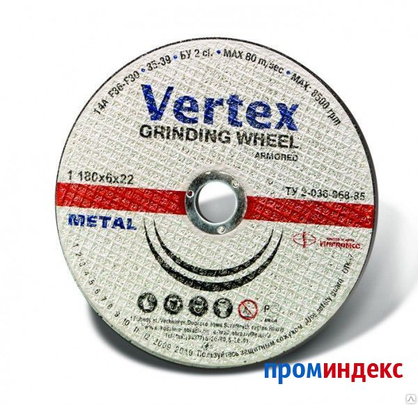 Vertex ce 115 software download